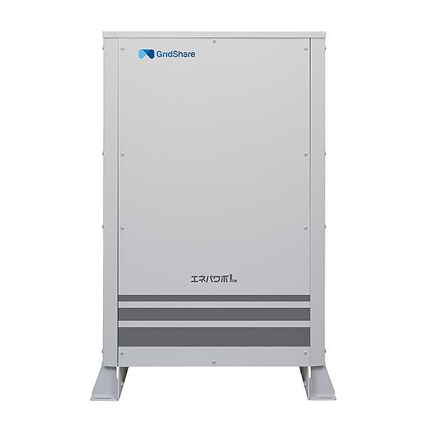 株式会社ソーラー・ブレス 新築住宅ラインアップ:蓄電池