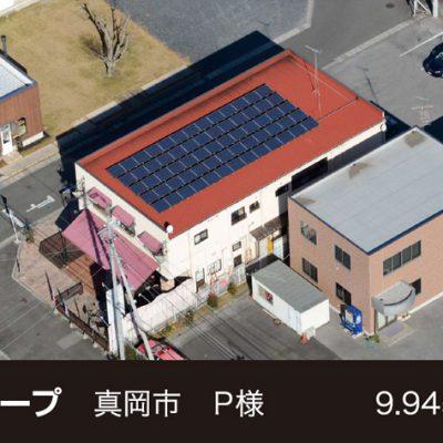 太陽光発電パネル設置(シャープ)真岡市P様 - 株式会社ソーラー・ブレス - 施工事例
