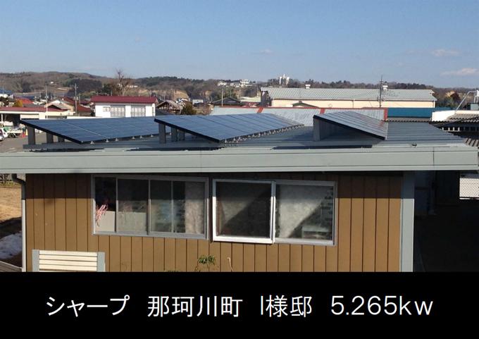 株式会社ソーラー・ブレス:太陽光発電パネル設置(シャープ)那珂川町I様