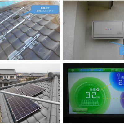 太陽光発電(長州産業)筑西市 S様 5.25kW - 株式会社ソーラー・ブレス - 施工事例