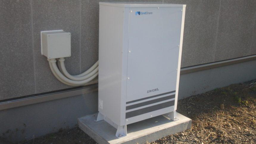株式会社ソーラー・ブレス:蓄電システム エネパワボL9.8kWh 小山市A様